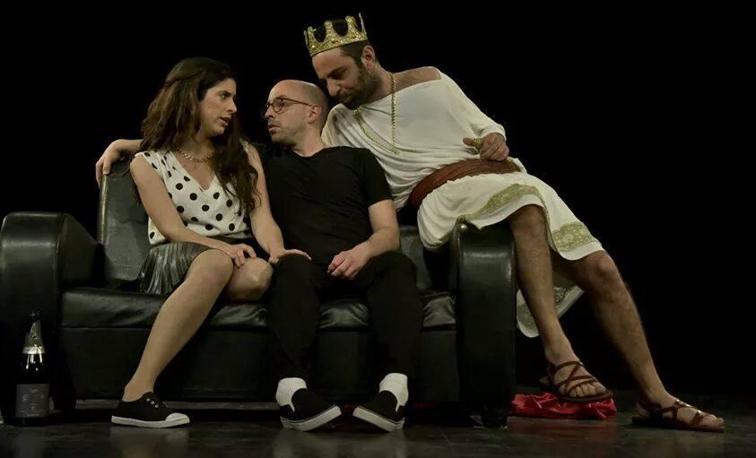 מלך ישראל קומדיה