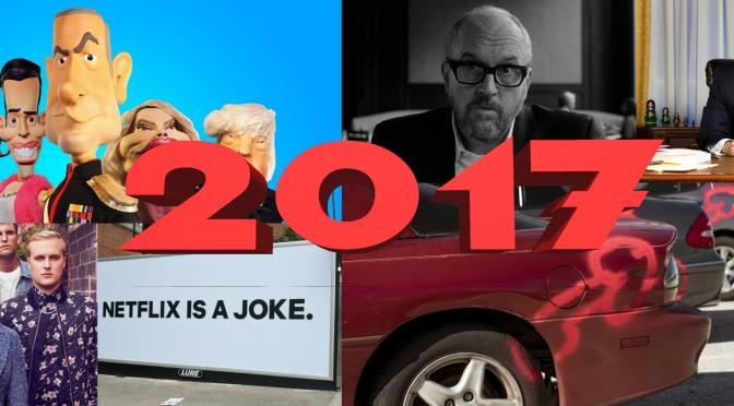 סיכום 2017 בעולם הקומדיה